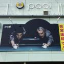 IMG_pool